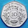Лот 20 монет. Монета Уганды 10 шиллингов 1987 год.