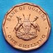Лот 20 монет. Монета Уганды 1 шиллинг 1987 год.