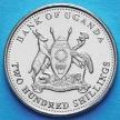 Монета Уганды 200 шиллингов 2008 год. Цихлида.