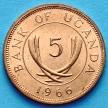 Монета Уганды 5 центов 1966 год.