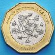 Монеты Кабо Верде 100 эскудо 1994 год. Эониум.