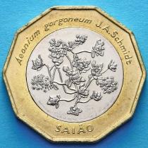 Кабо Верде 100 эскудо 1994 год. Эониум.
