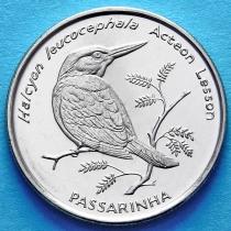 Кабо Верде 10 эскудо 1994 год. Сероголовая альциона.
