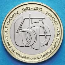 Кабо Верде 250 эскудо 2013 год. Организация Африканского Единства.