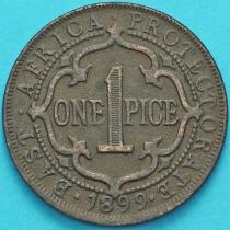 Британская Восточная Африка 1 пайс 1899 год.