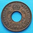 Монета Восточной Африки 1 цент 1922-1935 год.