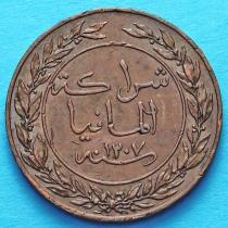 Немецкая Восточная Африка 1 пеза 1890 год. №2