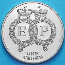 Остров Вознесения 1 крона 2011 год. Королева Елизавета II и Принц Филипп.