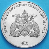 Остров Вознесения 2 фунта  2013 год. Герб.