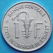 Монета Западная Африка 1 франк 1961-1975 год.