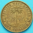 Монета Британская Западная Африка 1 шиллинг 1947 год.