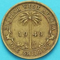 Британская Западная Африка 1 шиллинг 1949 год.