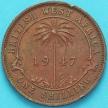Монета Британская Западная Африка 1 шиллинг 1947 год. KN.