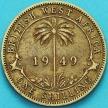 Монета Британская Западная Африка 1 шиллинг 1949 год. КН