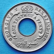 Британская Западная Африка 1/10 пенни 1933 год.