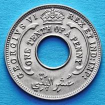 Британская Западная Африка 1/10 пенни 1946 год. Без отметки монетного двора