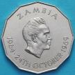 Монета Замбия 50 нгве 1969 год. ФАО.