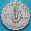 Монета Замбия 50 нгве 1972 год. ФАО.