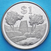 Зимбабве 1 доллар 2002 год. Руины Большого Зимбабве.