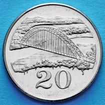 Зимбабве 20 центов 2001 год. Мост Бэтченоу.