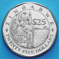 Зимбабве 25 долларов 2003 год. Акр национальных героев.
