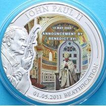 Палау 1 доллар 2011 г. Беатификация Иоанна Павла II