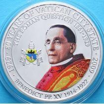 Палау 1 доллар 2009 г. Папа Бенедикт XV
