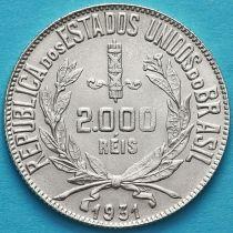 Бразилия 2000 рейс 1931 год. Голова Свободы. Серебро.