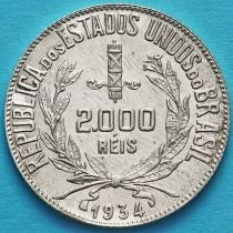 Бразилия 2000 рейс 1934 год. Голова Свободы. Серебро.