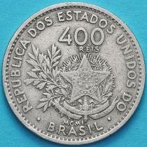Бразилия 400 рейс 1901 год.