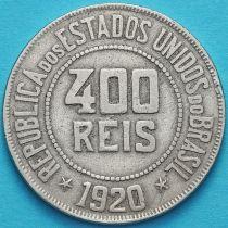 Бразилия 400 рейс 1920 год.