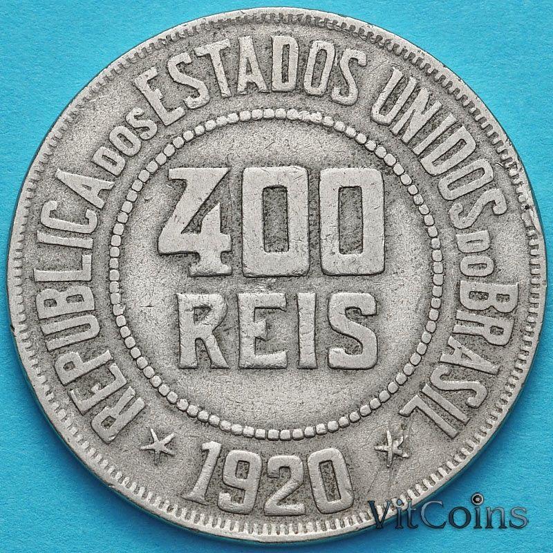 Монета Бразилия 400 рейс 1920 год.