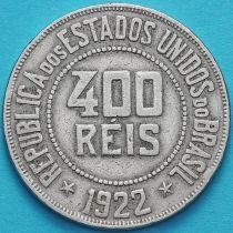 Бразилия 400 рейс 1922 год.