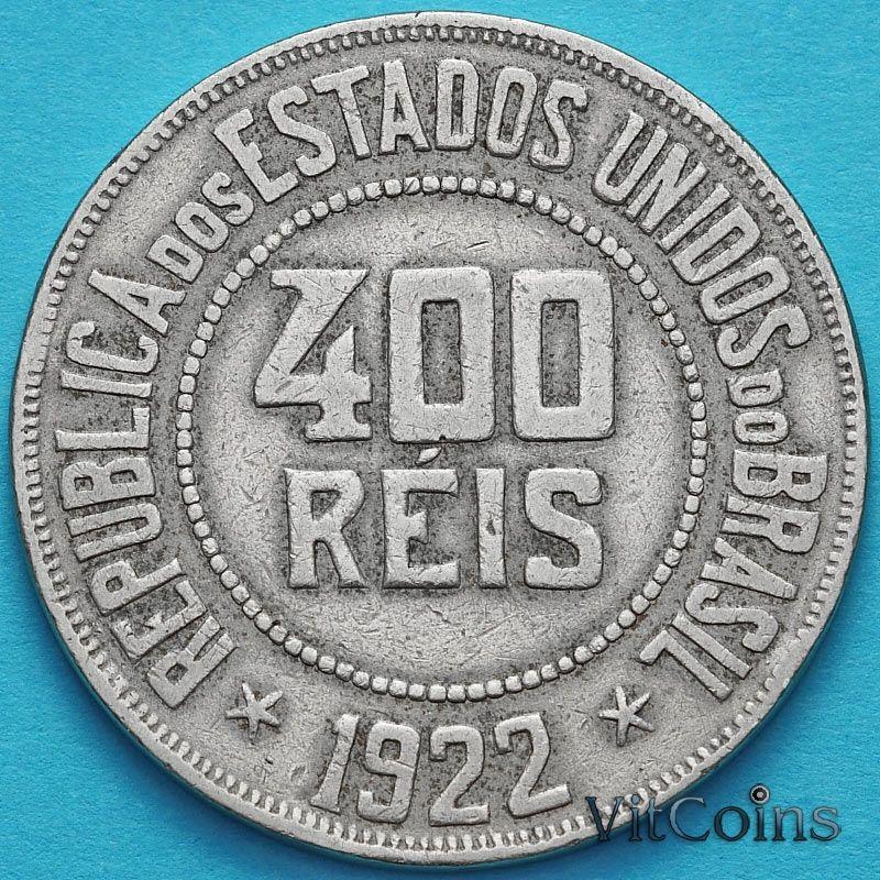 Монета Бразилии 400 рейс 1922 год.