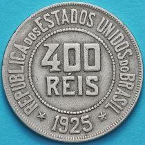 Бразилия 400 рейс 1925 год.