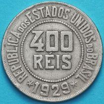 Бразилия 400 рейс 1929 год.