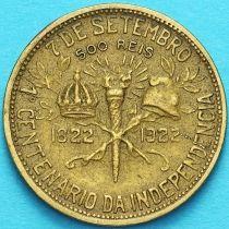 Бразилия 500 рейс 1922 год. 100 лет независимости.