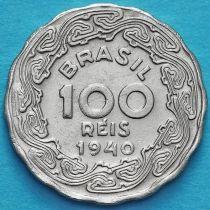 Бразилия 100 рейс 1940 год. Жетулиу Дорнелис Варгас.