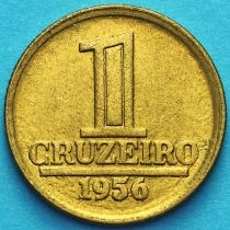 Бразилия 1 крузейро 1956 год. Звезда.