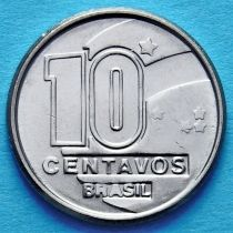 Лот 20 монет. Бразилия 10 сентаво 1990 год.