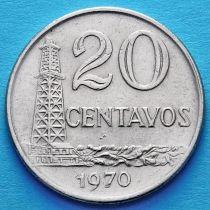 Бразилия 20 сентаво 1967-1970 год.