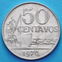 Бразилия 50 сентаво 1970 год.