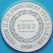 Бразилия 1000 рейс 1859 год. Серебро. №2