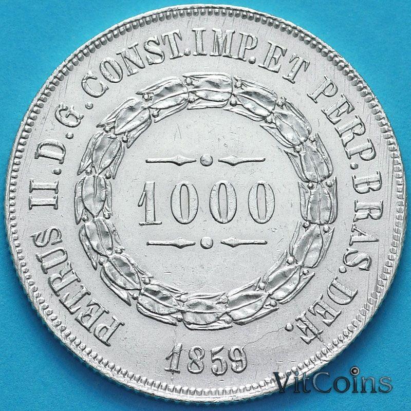 Монета Бразилия 1000 рейс 1859 год. Серебро. №2