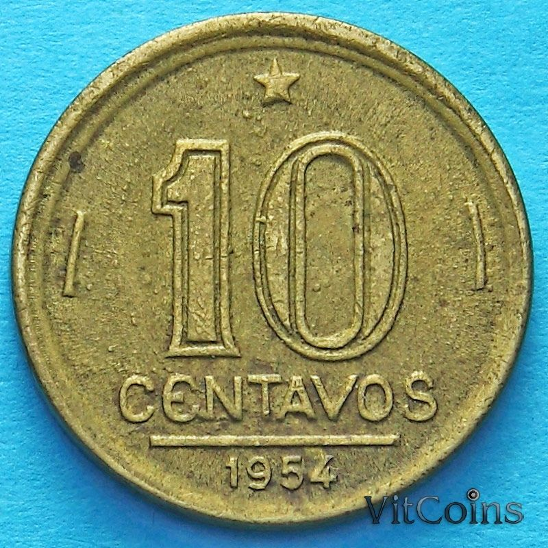 Монета Бразилии 10 сентаво 1954 год.