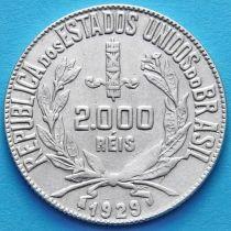 Бразилия 2000 рейс 1929 год. Голова Свободы. Серебро.