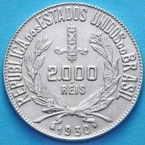 Бразилия 2000 рейс 1930 год. Голова Свободы. Серебро.
