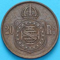 Бразилия 20 рейс 1869 год. Педро II.