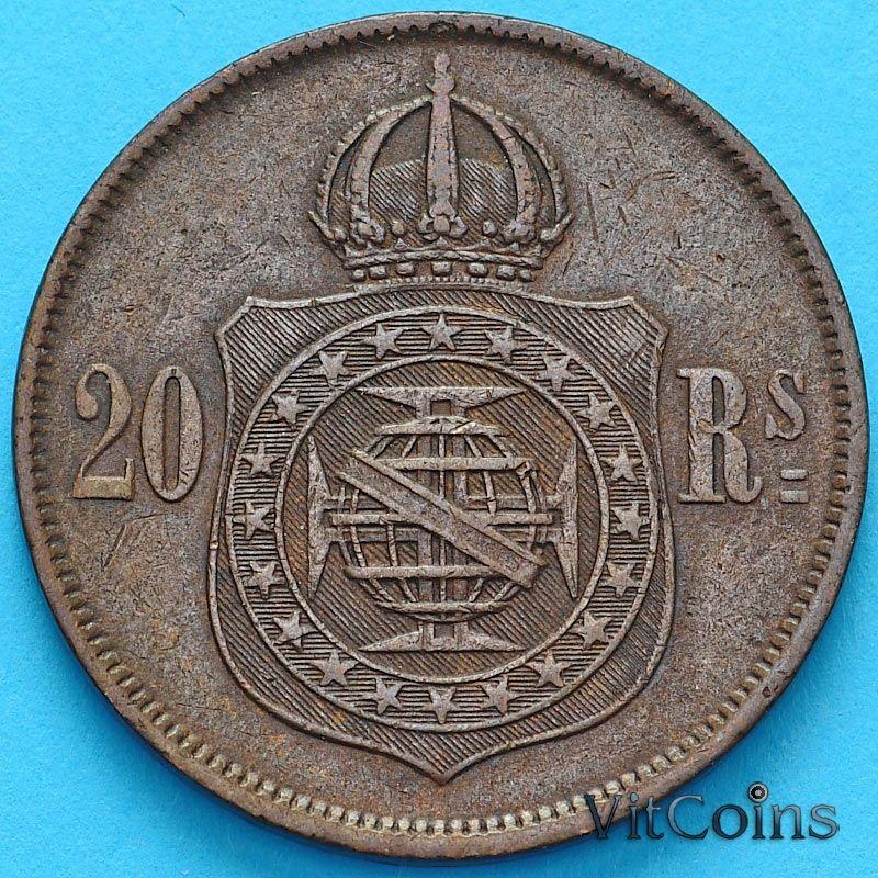 Монета Бразилия 20 рейс 1869 год. Педро II.