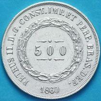 Бразилия 500 рейс 1860 год. Серебро. №1
